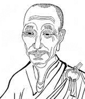 釋雲棲(蓮池大師) / Shi Yunqi (Lianhi Dashi )