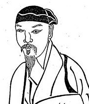 釋慧壽(萬壽祺) / Shi Huishou (Wan Shouqi )