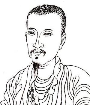 釋石濤 / Shi Shitao