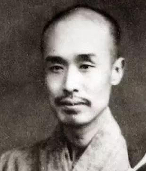 釋弘一(李叔同) / Shi Hongyi (Li Shutong)