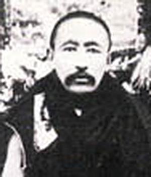 第九世班禪額爾德尼 / Banchan Eerdeni