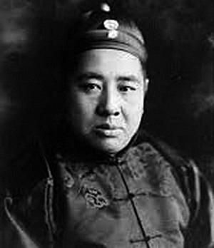 第七世章嘉呼圖克圖 / Zhangjiahutuketu