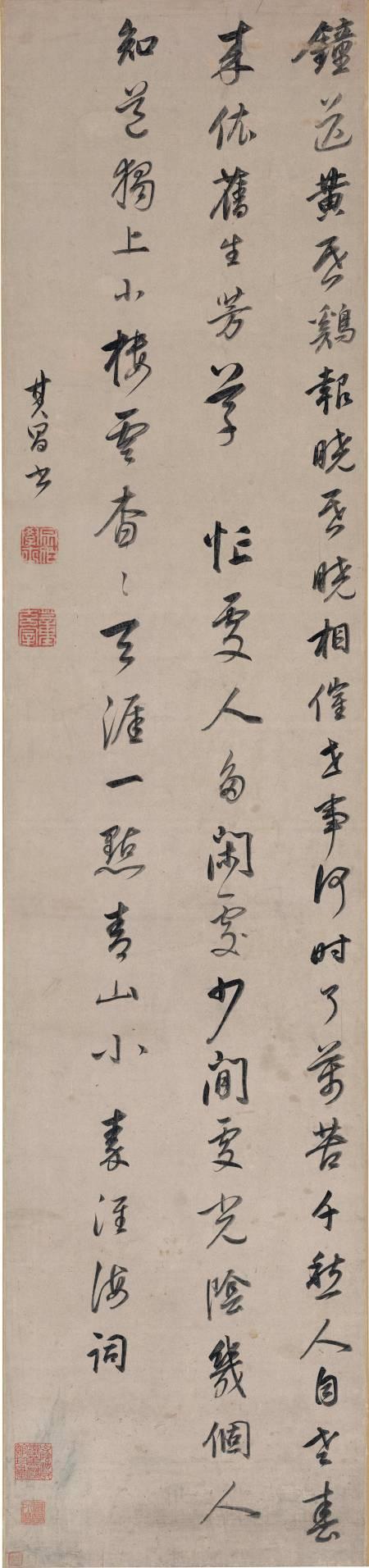 録王詵蝶戀花詞