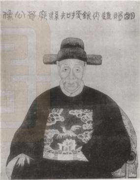 安廣居 / An Guangju