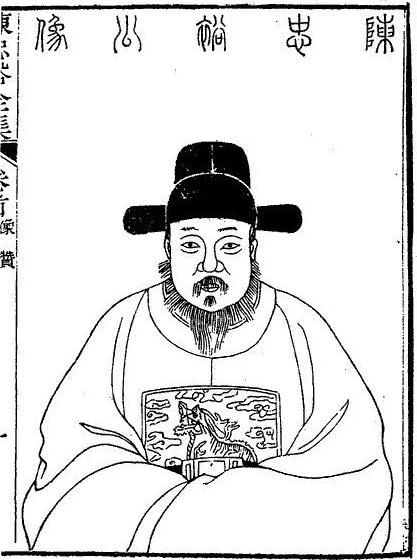 陳子龍 / Chen Zilong