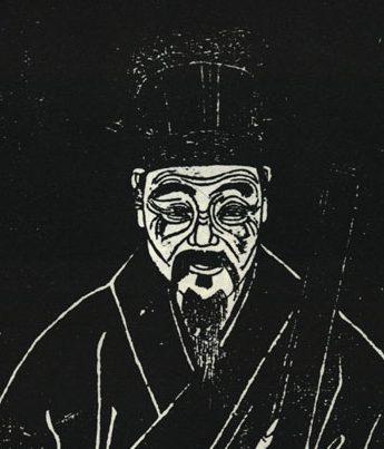 歸有光 / GuiYouguang