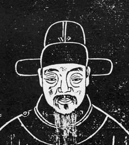 陸師道 / Lu Shidao