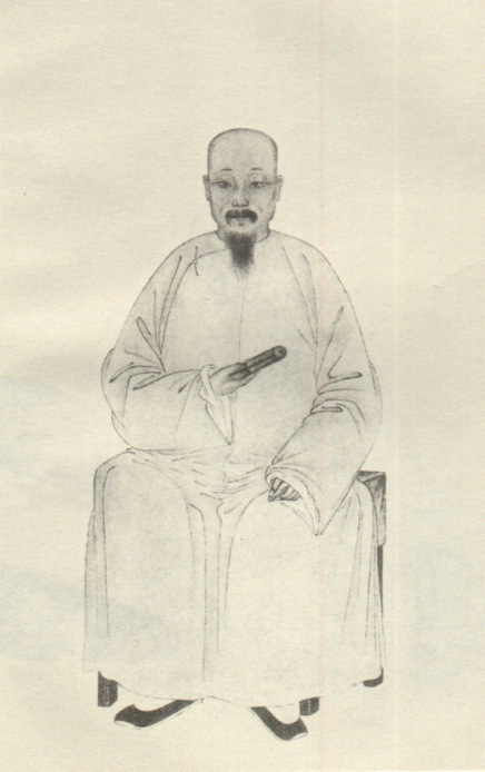 陸隴其 / Lu Longqi