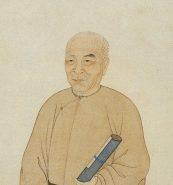 毛奇齡 / Mao Qiling