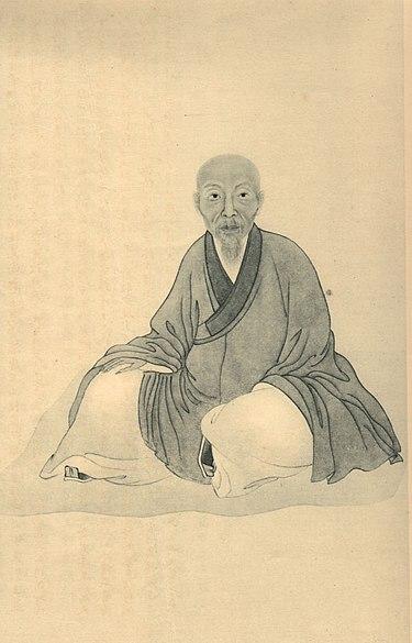 屈大均 / Qu Dajun
