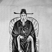 王弘誨 / Wang Honghui