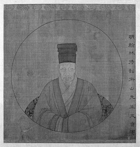文徵明 / Wen Zhengming