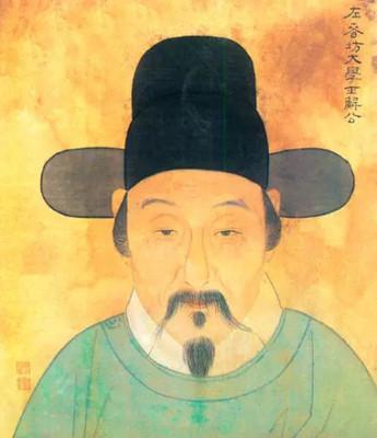 解縉 / Xie Jie