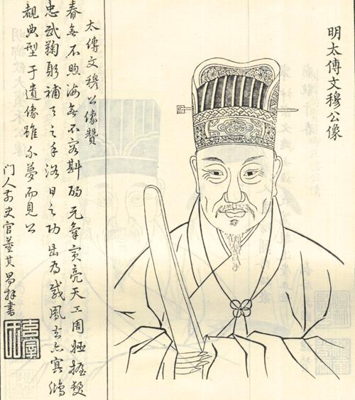 許國 / Xu Guo