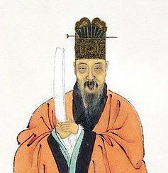 徐階 / Xu Jie