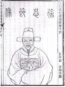 徐汧 / Xu Qian