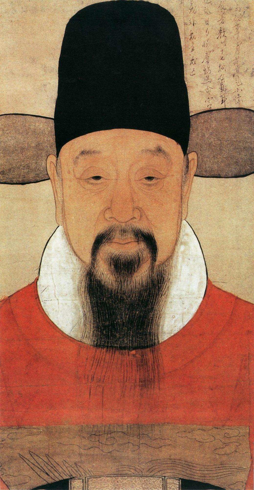 徐光啟 / Xu Guangqi
