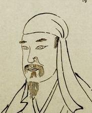 余懷 / Yu Huai