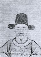 袁宗道 / Yuan Zhongdao