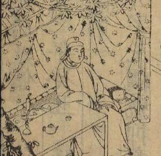 周延儒 / Zhou Yanru