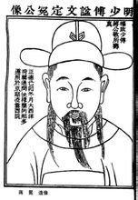 蔣冕 / Jiang Mian