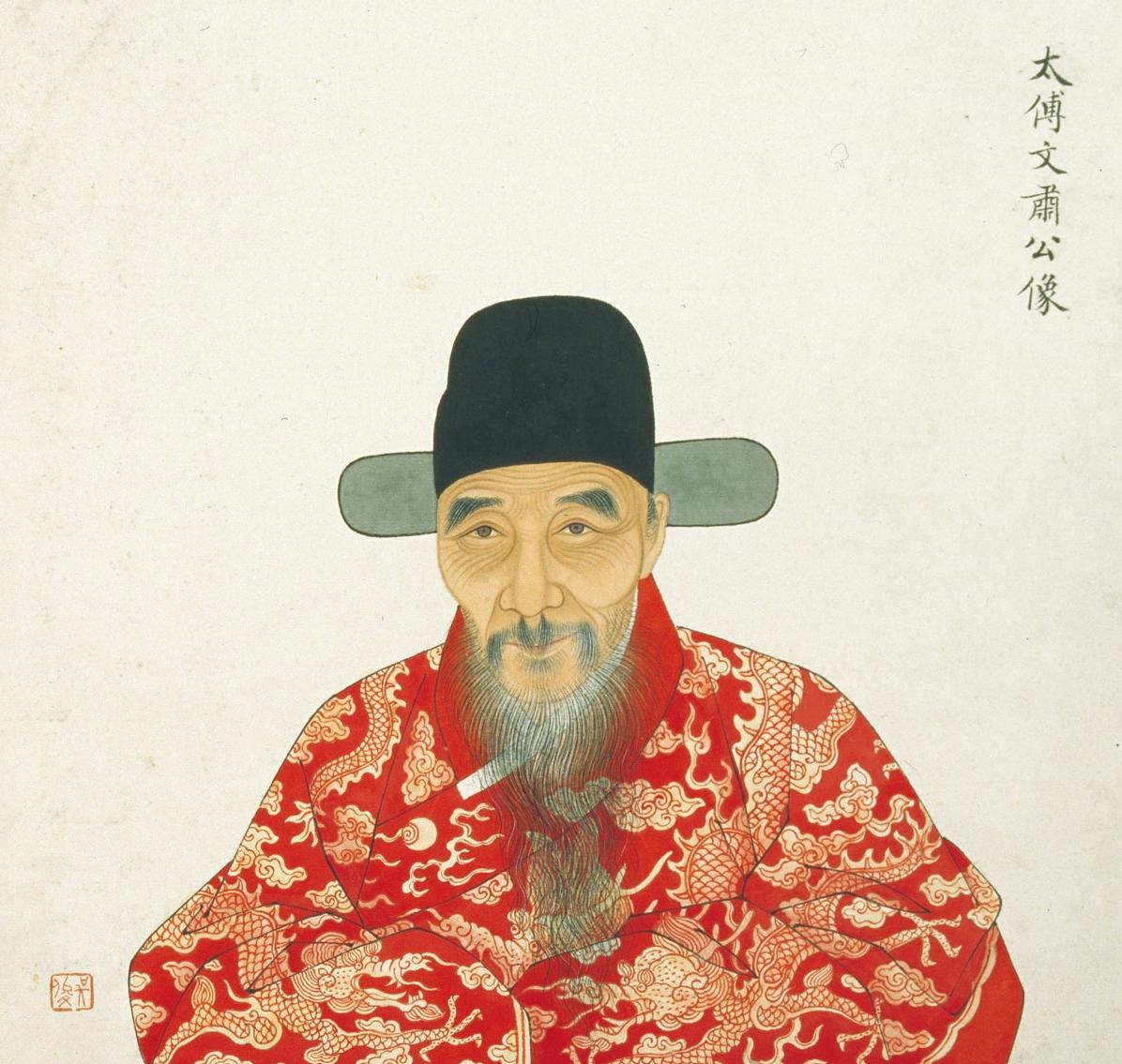 王錫爵 / Wang Xijue