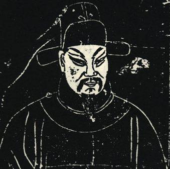 文震孟 / Wen Zhenmeng