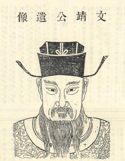 徐溥 / Xu Pu