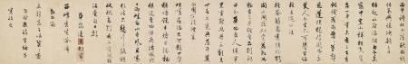 寄西峰(張海)詩稿
