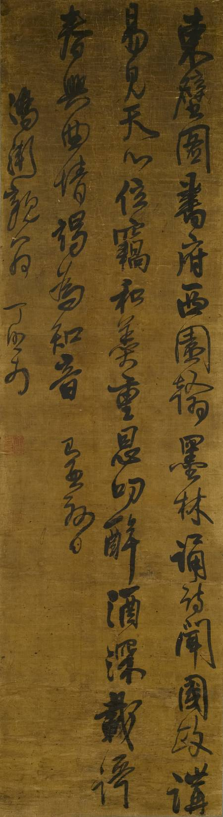行書張說《恩制賜食於麗正殿書院宴賦得林字》立軸