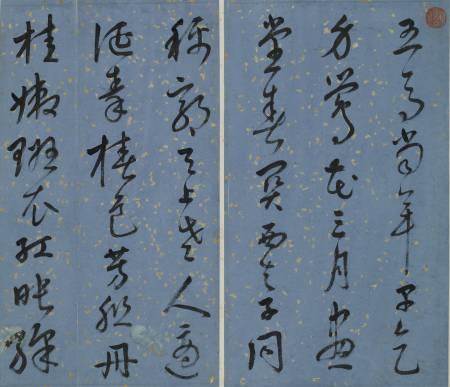 壽郭老太年翁八十壽詩