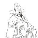豐坊 / Feng Fang