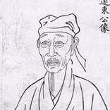 王思任 / Wang Siren