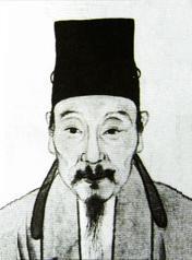 湛若水 / Zhan Ruoshui