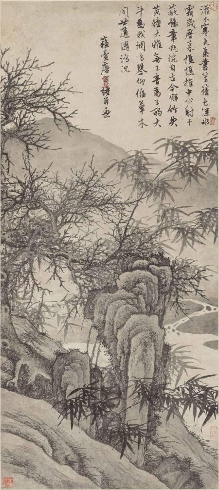 唐寅《灌木竹石圖立軸》