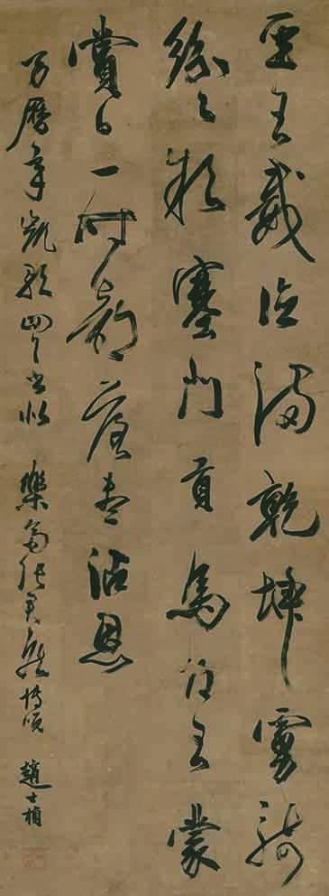 趙士楨《萬曆年凱歌立軸》