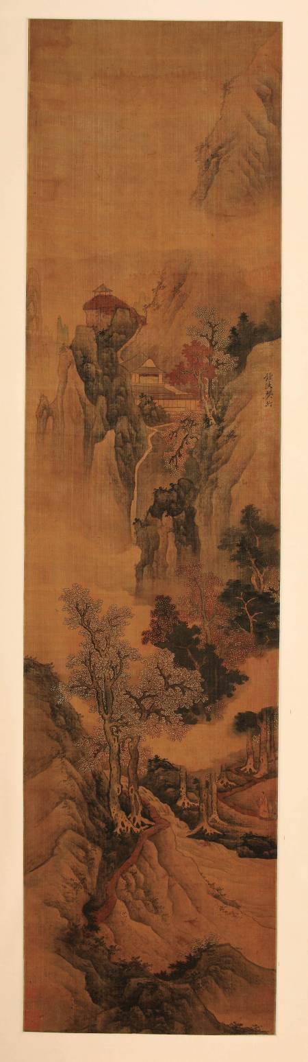 秋山觀瀑圖