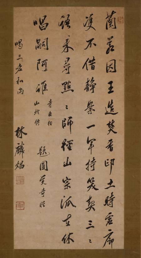 行書題圓覺寺五律立軸