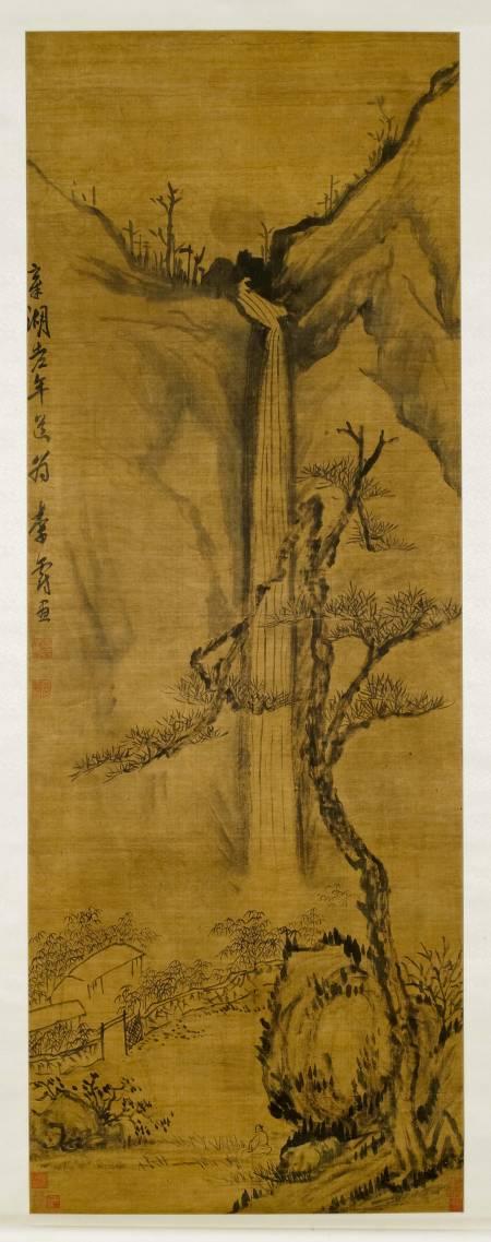李霨立軸畫
