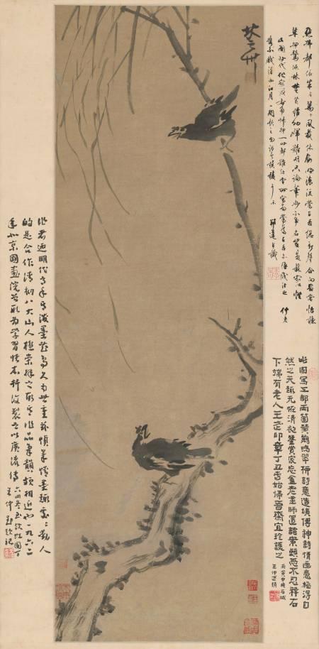 佚名《黃鸝棲樹圖立軸》