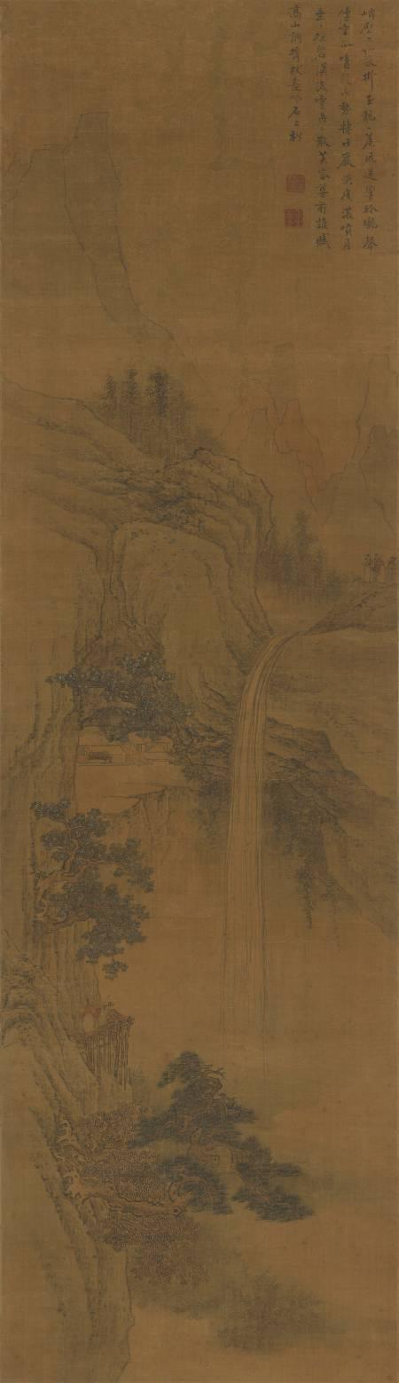 章谷《峭壁飛泉立軸》