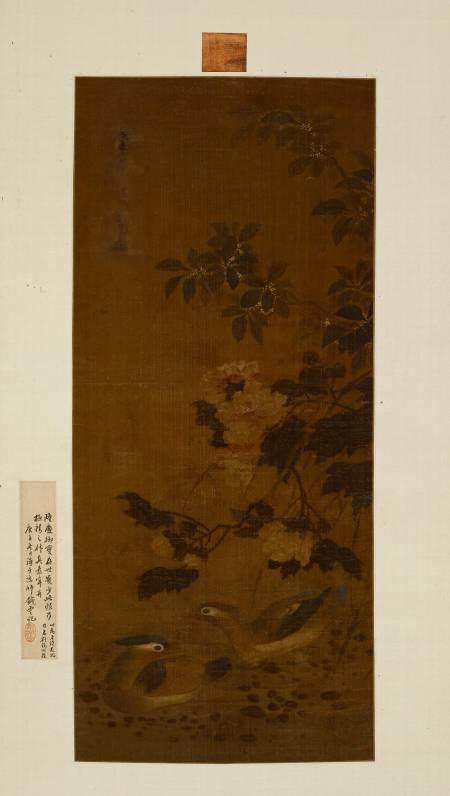 朱載垕(隆慶帝)《鴦花卉立軸》