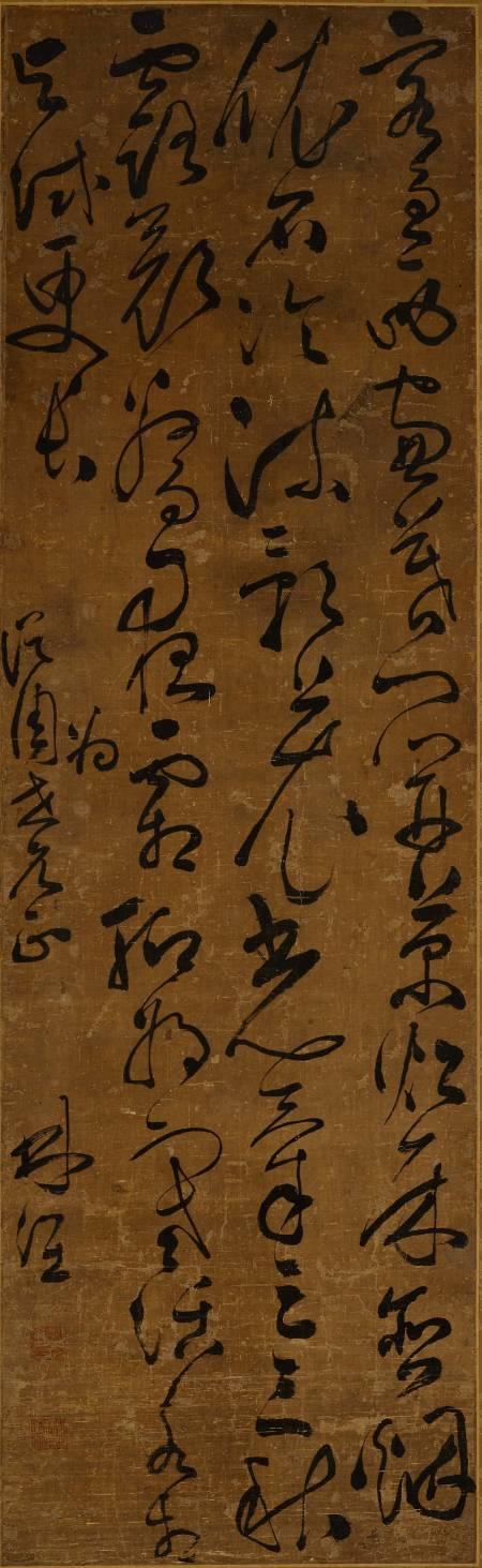 林垐草書五言律詩立軸
