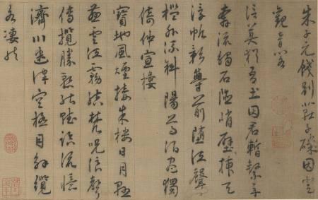 陳鳳登觀音閣詩