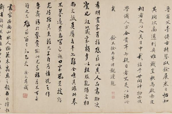 佚名《 江南水鄉圖卷》