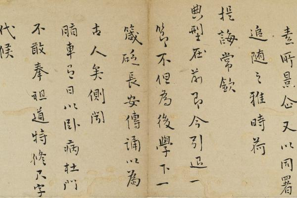 曹申吉《與某人書》